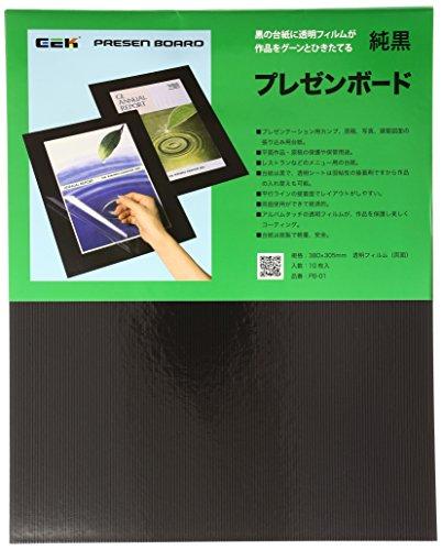 10 pieces of GE planning center presentation board net black (japan import)