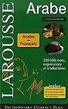 Dictionnaire Compact plus Arabe-Francais/Francais-Arabe (French Edition) by Daniel Reig (2008-09-15) - Larousse (Educa Books); Bilingual edition (2008-09-15) - 15/09/2008