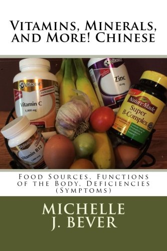 Vitamins, Minerals, and More! Chinese: Food Sources, Functions of the body, and Deficiencies (Symptoms)