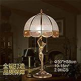 Lampes en verre rétro 58*30cm Tresse en cuivre