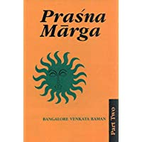 Prasna Marga - Vol. 2: English Translation with Original Text in Devanagari and Notes