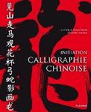 Calligraphie chinoise - Initiation