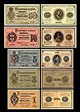 *** 10.Serie - Ausg.1866 - 1880 - 1,3,5,10,50 Kopeks - 5 alte russische Banknoten - Reproduktion ***