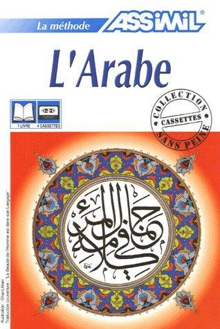 L'arabe sans peine (4Cassette audio)