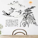 GOUZI Chinesische Tinte Gemälde und Elegantes Schlafsofa Hintergrund Grüne Wände Können...