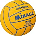 Mikasa Water Polo Ball - Youth Size 2