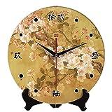 Salle de séjour, horloge de mur muet horloge en céramique de 12 pouces , 2...
