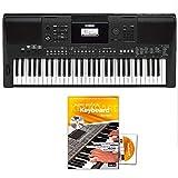 Yamaha PSR-E463 Keyboard - 61 Tasten, 758 Klangfarben, 235 Begleit-Styles - mit Keyboardschule