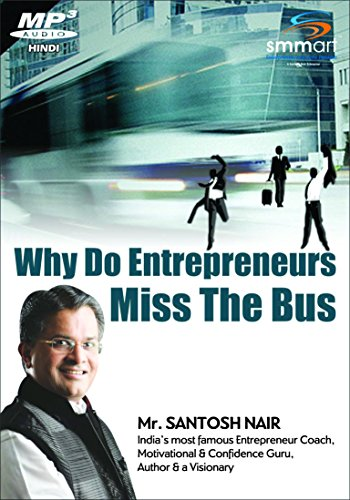 Why Do Entrepreneur Miss The Buss- New (set of 1)