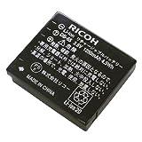 Ricoh DB-65 Li-Akku für Digitalkamera