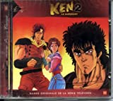 CD KEN le survivant 2 ( Série 2 la suite ) ( hokuto no ken ) collection anime classique 10 - musique B.O bande originale de la série