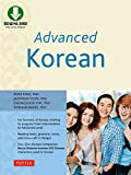 Advanced Korean: Includes Downloadable Sino-Korean Companion Workbook (English Edition)