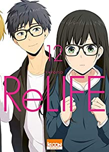 ReLIFE Edition simple Tome 12