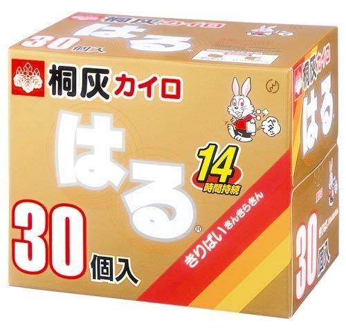 KIRIBAI Hot Pad Handwärmer Haru AST-On Wärmepflaster 30 Stück (Japan Import)
