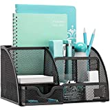 MeRaYo Metal Mesh Pen and Pencil Stationary Storage Tidy Desk Organizer Box with 6 Compartment for Home and Office Accessorie