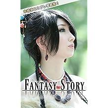 Fantasy Story Cosplay Photo Album (Japanese Edition)