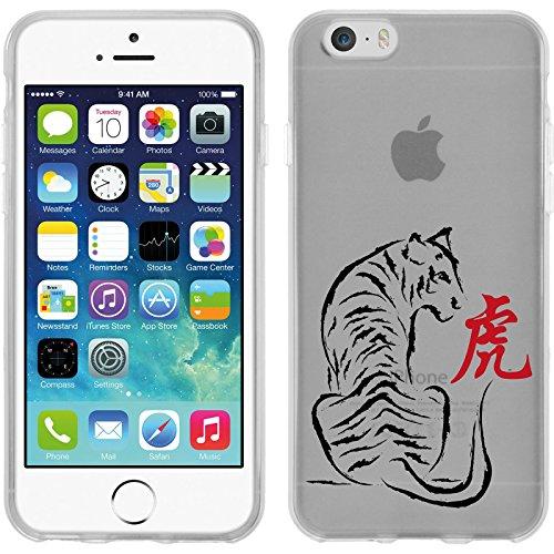 PhoneNatic Case für Apple iPhone 6 Plus / 6s Plus Silikon-Hülle Tierkreis Chinesisch M12 Case iPhone 6 Plus / 6s Plus Tasche + 2 Schutzfolien Motiv 03