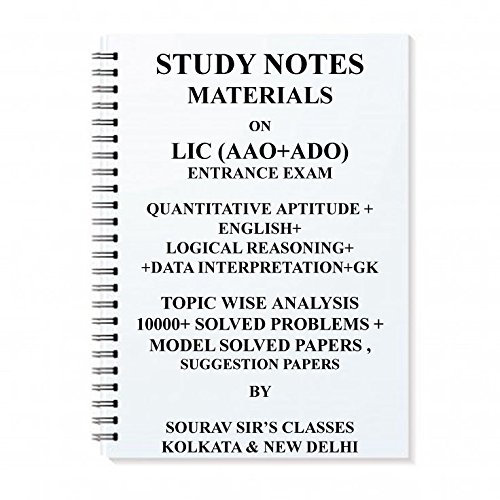 Study Notes Material On LIC (AAO + ADO) Entrance Exam