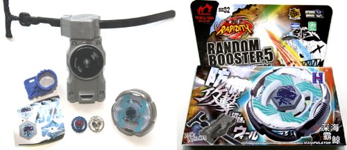 TOP-SET RAPIDITY BEYBLADE - RANDOM BOOSTER Vol. 5 - GRAND KETOS - BB82 - DEFENSE - Light Launcher-Starter - beweglich + Metallspitze + Zubeh.
