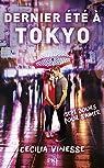 Dernier été à Tokyo par Vinesse
