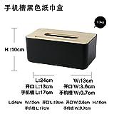 Lx.AZ.KxKosmetiktücher-Box Quadrat Storage Papierrollenhalter für Home Office Auto die Telefonbuchse Schwarz