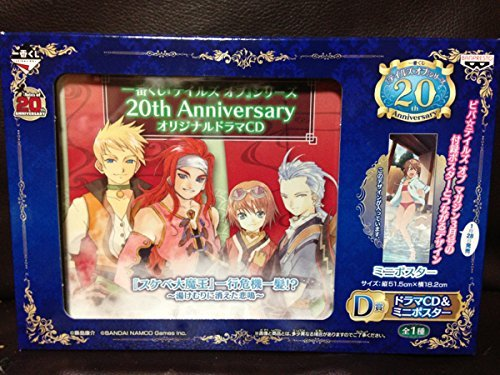 Die meisten Lotterie Tales of Serie 20th Anniversary D-Award Drama-CD & Mini-Poster alle eins Tales Series Poster