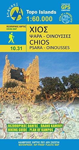 Chios 2014 (Topo Islands) por Anavasi