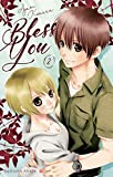 Bless You - Tome 2 (02)