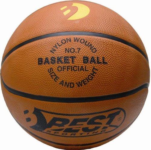 Mejor baloncesto, tamaño 7/tamaño Original, varios colores
