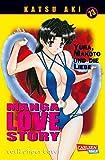 Manga Love Story 73 - Katsu Aki