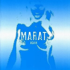 Marat in concerto