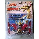 Super Genie Eiyuuden Wataru Choriki Genie Genie Birdman God of War round (japan import)