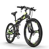 Rich Bit® Neue Aktualisierte RT-860 36 V * 250 W E-Bike Mountain Hybrid MTB Bike Fahrrad Wasserdicht Frame Akku Li-Ion Qualität Aluminium Klappbarer Rahmen Federgabel...