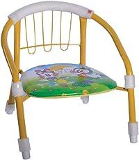Mee Mee Baby Chair, Yellow
