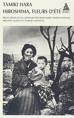 Hiroshima : Fleurs d'été
