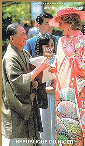 Timbres pour collectionneurs–Princesse Diana–Princesse Pays De Galles MNH simple tampon Feuille/Niger/1997