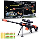 Moncare Large Cool Soft Rubber Shoots Weapons Gun Model For Kids