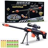 Cheap Games - Moncare Large Cool Soft Rubber Shoots Weapons
