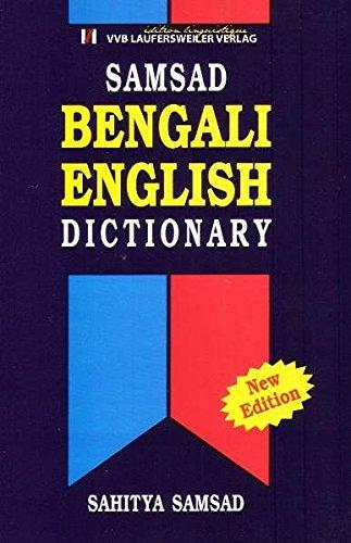 Bengali Englisch Wörterbuch/Bengali English Dictionary: Mit 45.000 Einträgen (Livre en allemand)