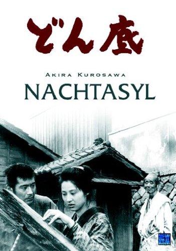 Akira Kurosawa: Nachtasyl - The lower depths (DigiPack)