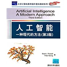 Artificial Intelligence: A Modern Approach (3rd Edition) by Stuart Russell, Peter Norvig (2010) Paperback