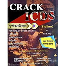 Guide to Crack I.C.D.S (West Bengal) - Prelims