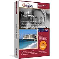 Corso di croato per principanti (A1/A2): Software per Windows/Linux/Mac. Imparare