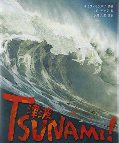 津波 TSUNAMI! par Kimiko Kajikawa; Ed Young; Lafcadio Hearn
