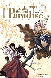 High School Paradise Edition simple Tome 2
