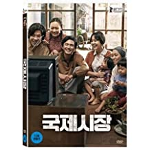 Movie DVD - ODE TO MY FATHER (2 DISC) (Region code : 3) (Korea Edition)