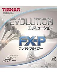 Tibhar Evolution FX de p, ausgeschnitten, como nuevo, 1x beklebt, 2,1–2,2mm, Negro, Tamaño: L = 15,7cm, B = 15,0cm, mango B AM 9.8cm