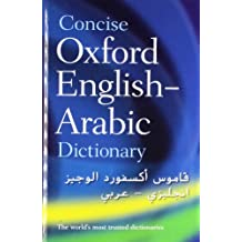 Concise Oxford English-Arabic Pocket Dictionary of Current Usage
