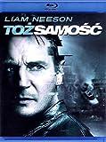 TOZSAMOSC - MOVIE/FILM