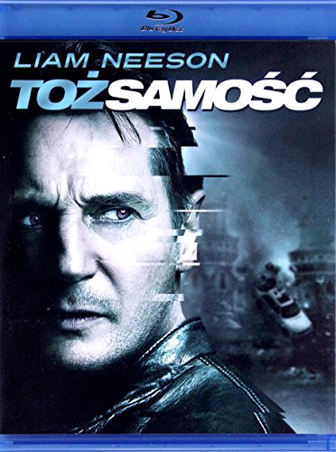 TOZSAMOSC - MOVIE/FILM